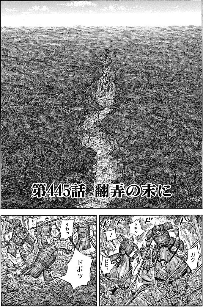 Chapter 445