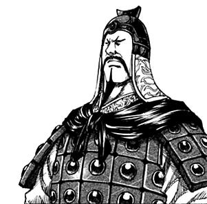Dou Kin