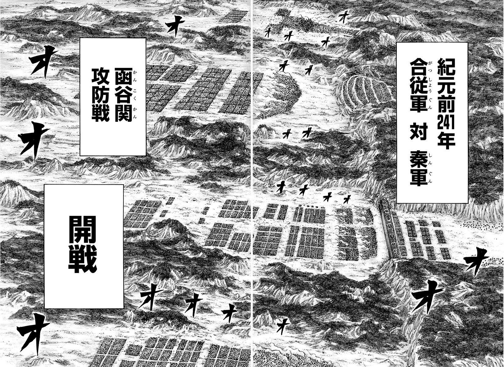 Battle of Kankoku Pass/Day 4-14