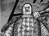 Chu Tetsu