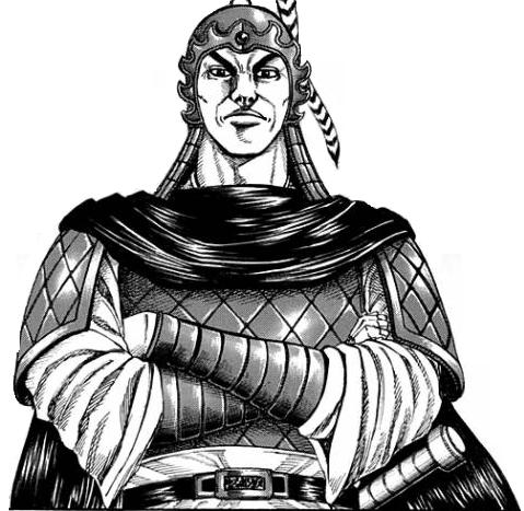 Haku Ki Sai