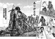 Shou Sa's Death