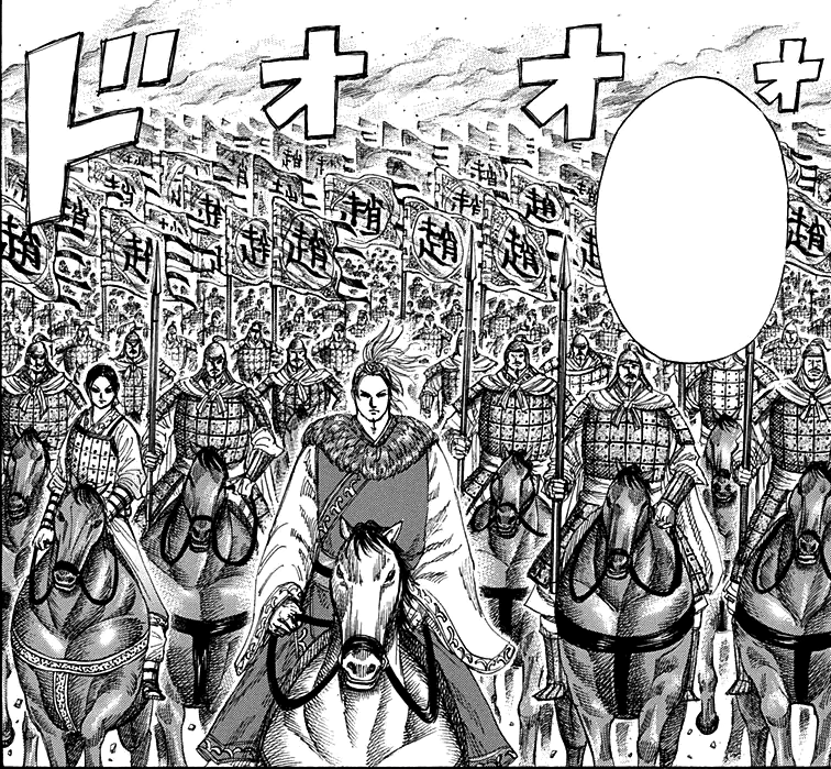 Ri Boku Army
