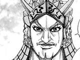 King Shou