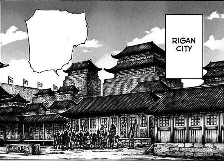 City of Rigan