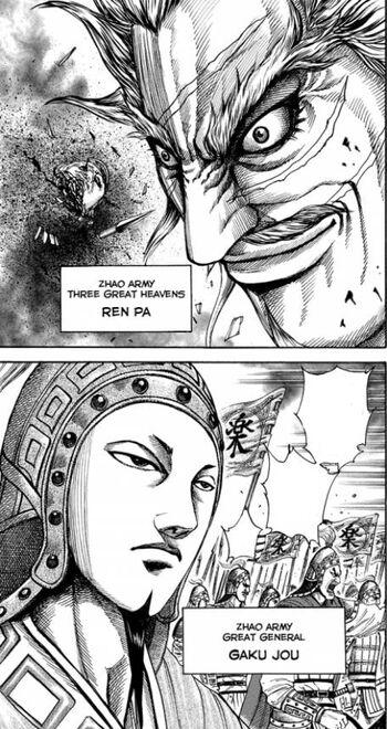 RenPa vs GakuJou.jpeg