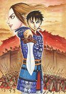 Hara-sensei's New Age Art of Kingdom