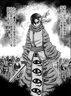 Clan Shiyuu portrait.jpg