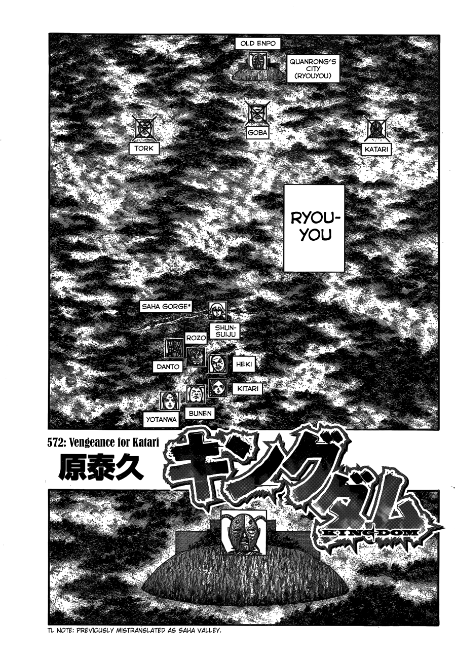 Chapter 572
