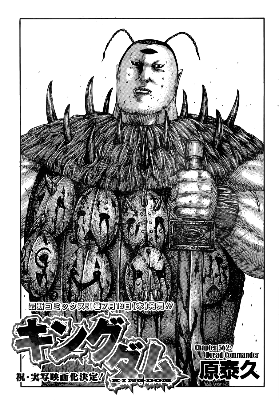 Chapter 562