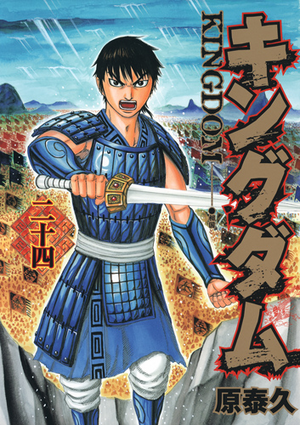 Volumes and Chapters/Volume 21-30