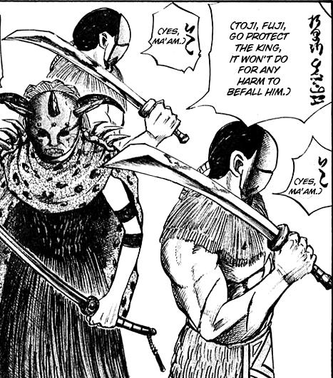 Toji and Fuji