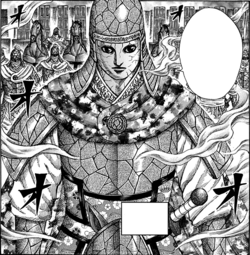 Seikai army portrait.png
