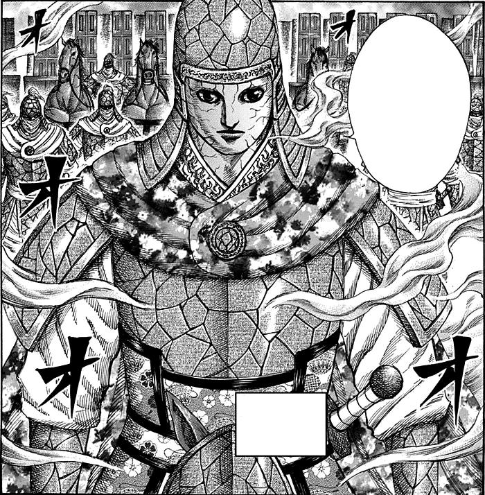 Sei Kai Army