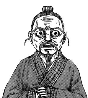 Ko Shuu