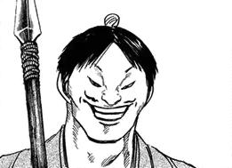 Batsu Ken