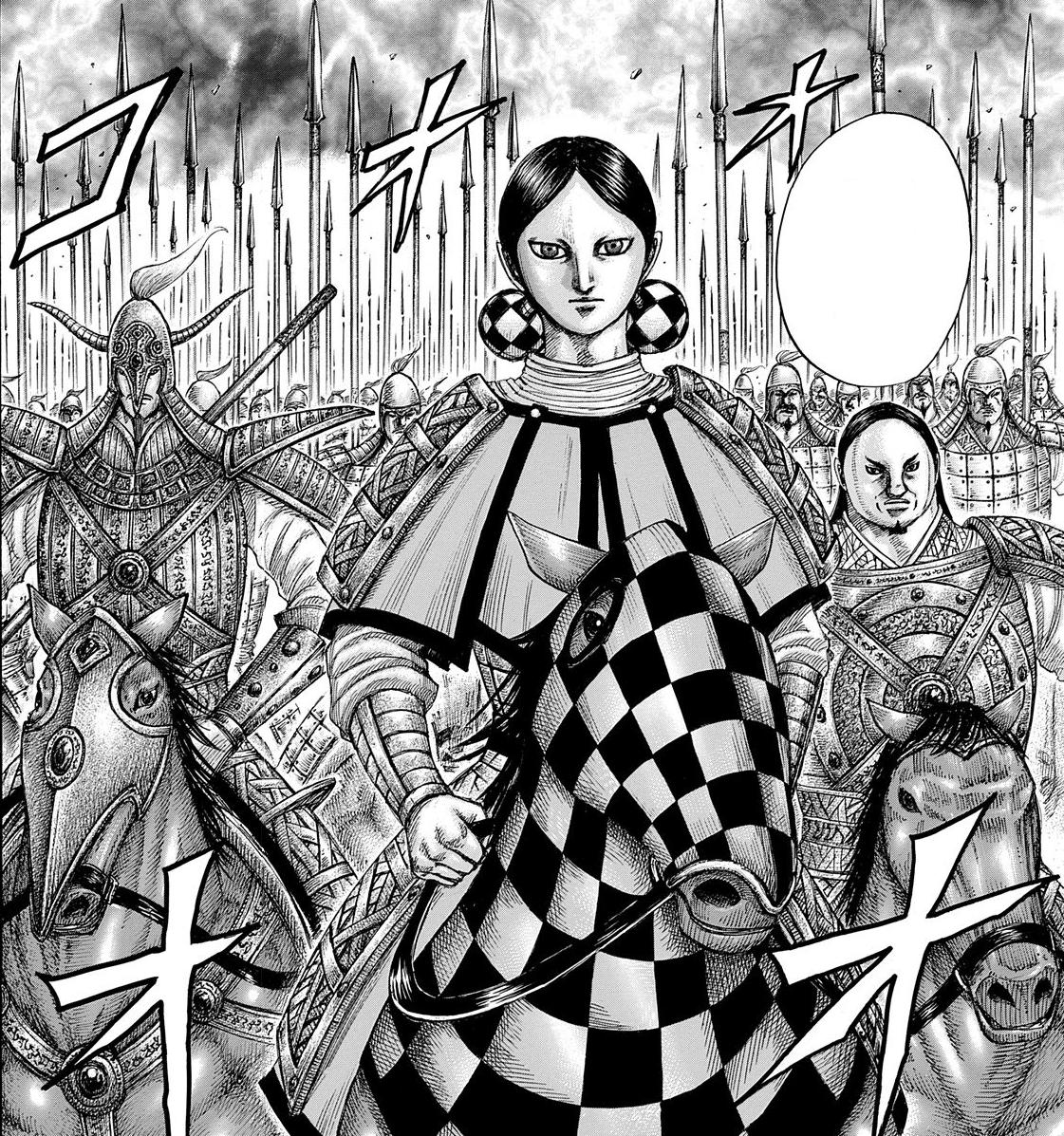 Kei Sha Army