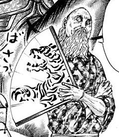 Jin Ou portrait.PNG