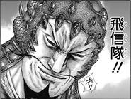 Chou Ga Ryuu 01