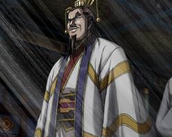 Ryo Fui anime portrait.PNG