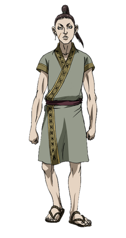 Kou Shou Character Design anime S2.PNG