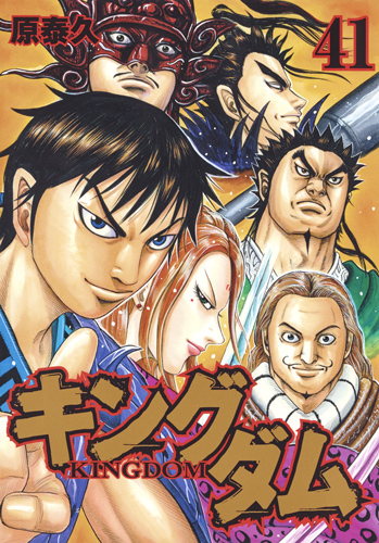 Volumes and Chapters/Volume 41-50