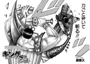 Chapter 690 cover.PNG