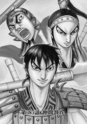 Chapter 385 cover.png