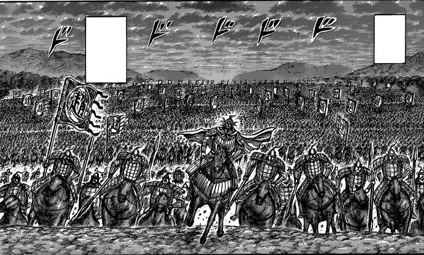 Kou Son Ryuu Army