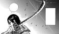 Bakuya Sword (Slant)