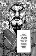 Kou Retsu Dies.png