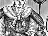 Riku Sen