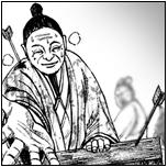 Shi Kei