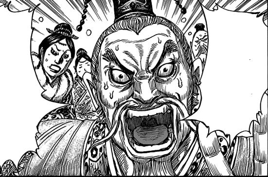 Kaku Kei