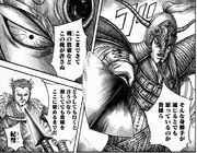 Gaku Ei threating Ki Sui.jpg