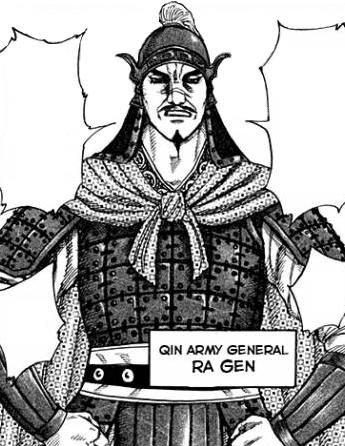 Ra Gen