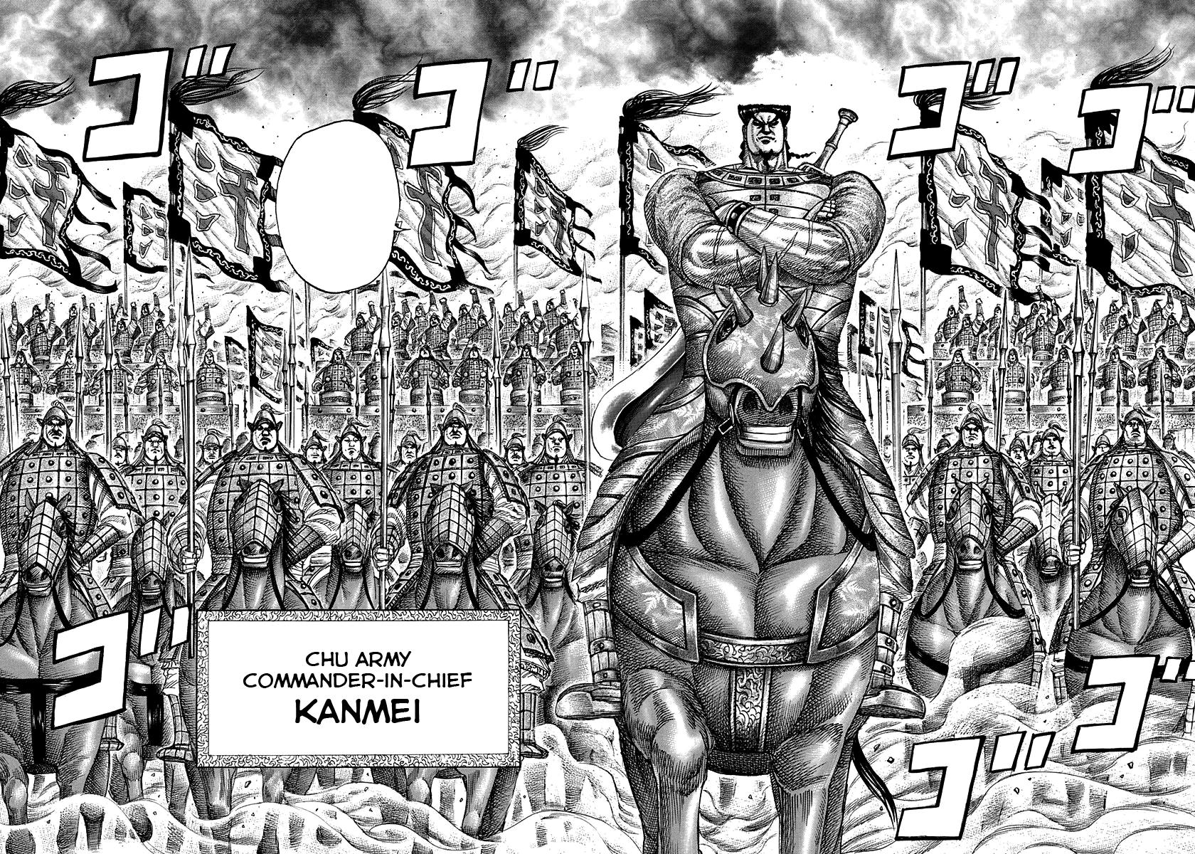 Kan Mei Army