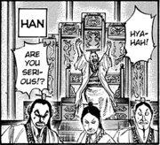 Han King.png