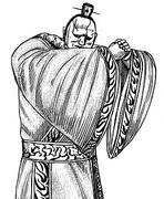 Ho Kaku 2.png