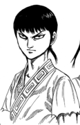 Protype Shin.png
