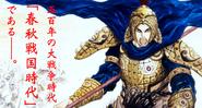 Great General Shin Colored