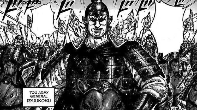 Ryuu Koku Army