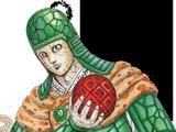 Sei Kai