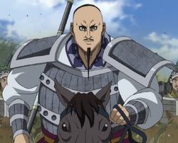 Kai Shi Bou anime portrait.PNG