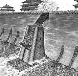 Wei siege tower.PNG