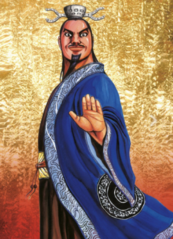 Ryo Fui portrait.png