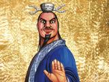 Ryo Fui