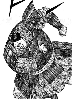 Ryuu Sen