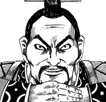 Ryuu Tai