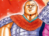 4000-Man Commander